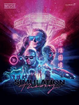 Simulation Theory (AL-12-057154097X)