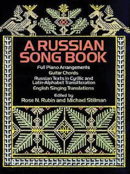A Russian Songbook (AL-06-261182)